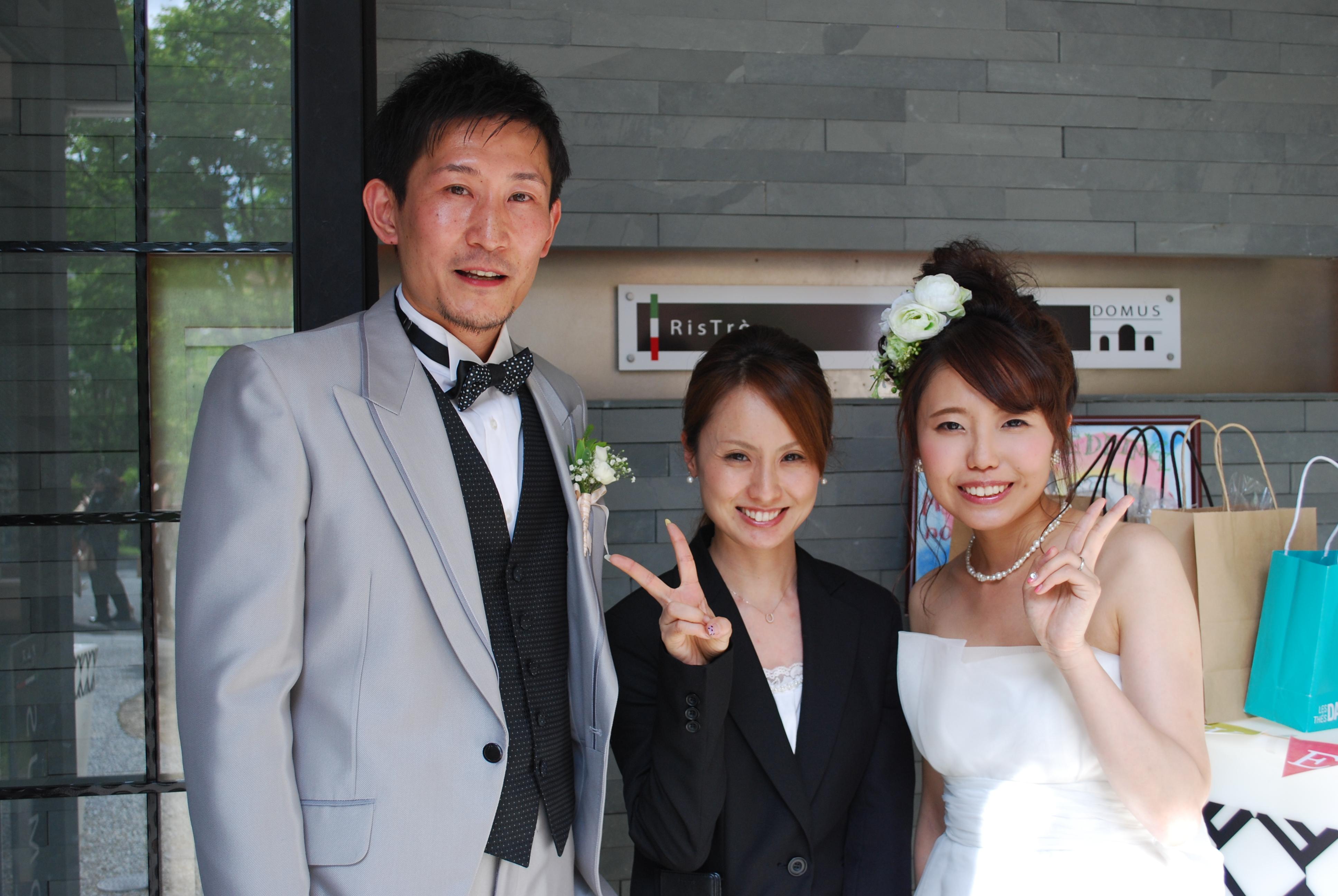 ... の結婚式1.5次会なら1.5次会Party