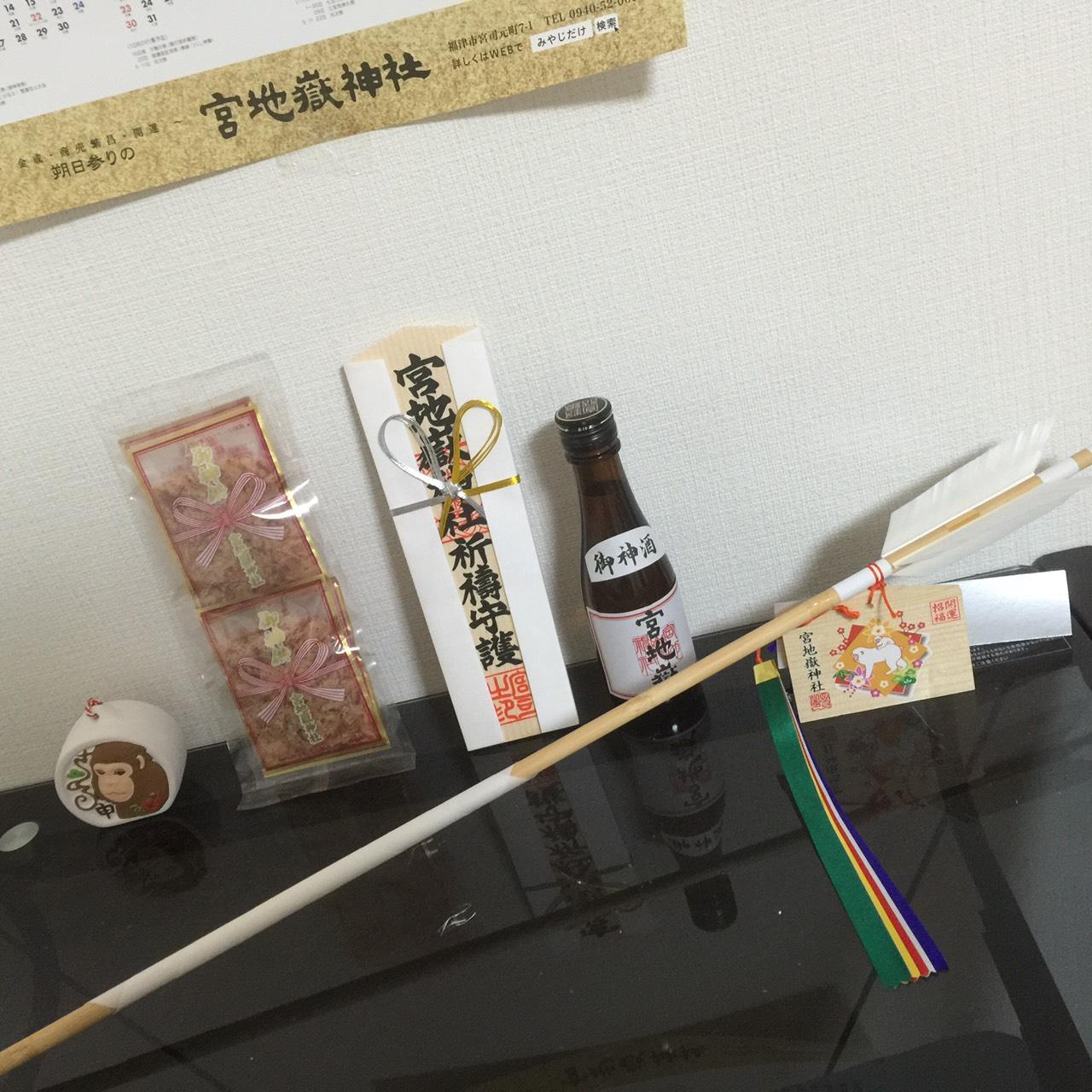 宮地嶽神社,福岡,結婚式