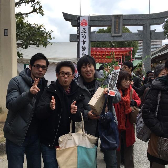 福岡,神社,結婚式